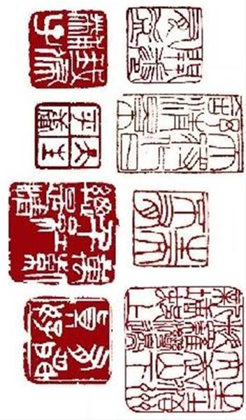 Flairs in a Square- Stones and Calligraphy in Seals