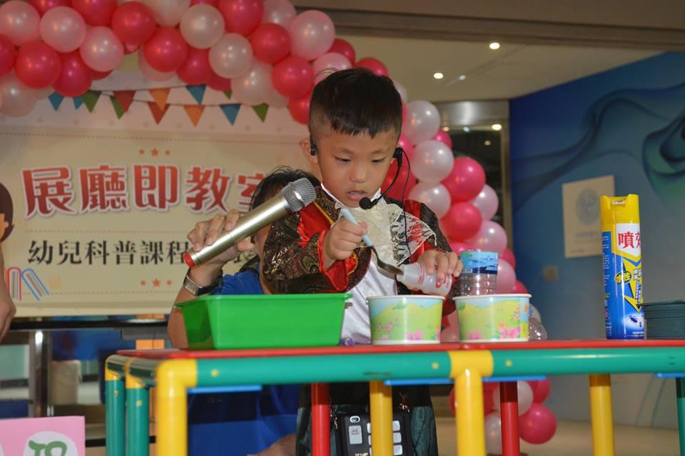展廳即教室 科工館幼兒科普課程發表