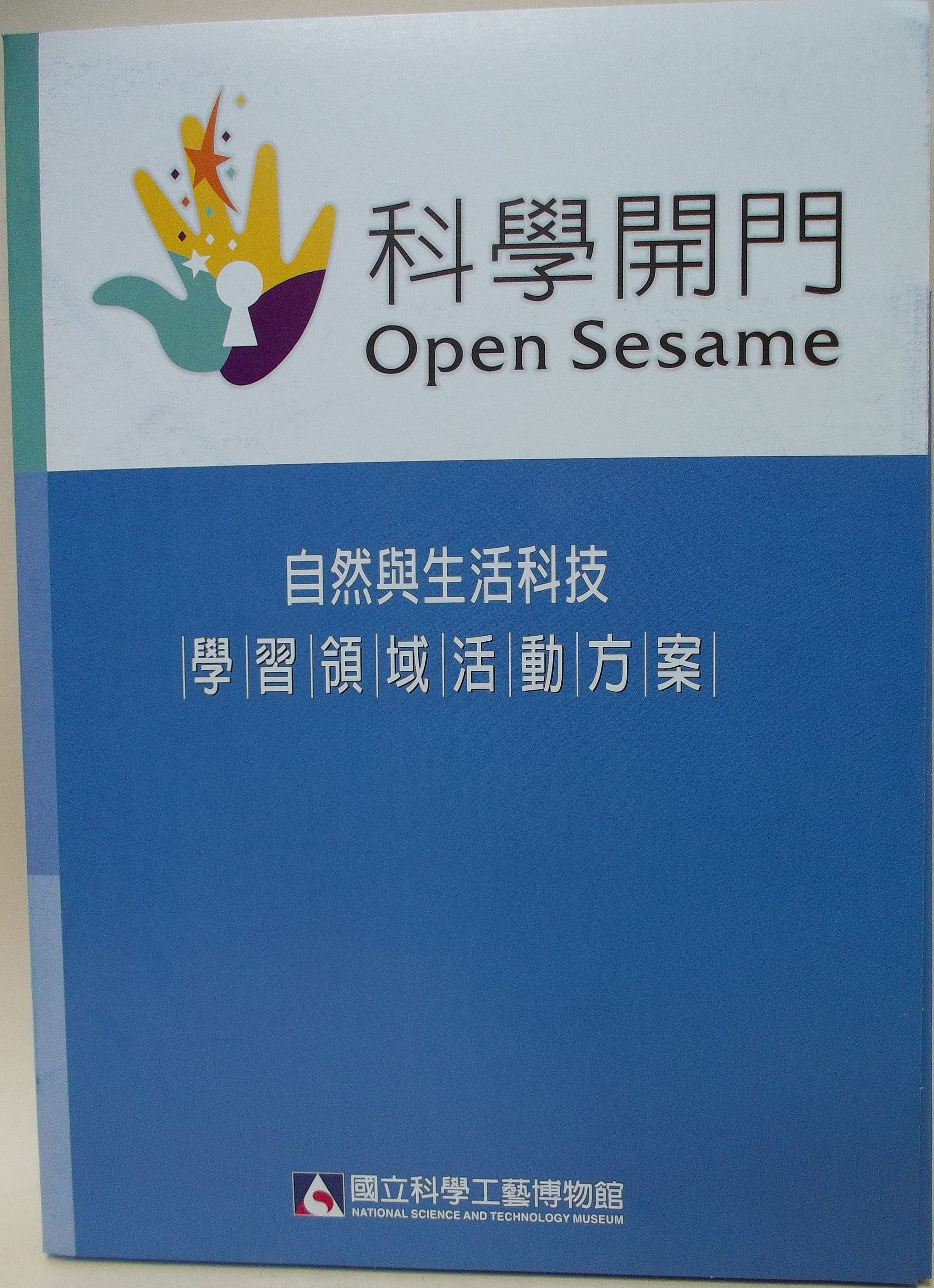 Open Sesame: Activities for Learning of Natural and Life Technology Sciences