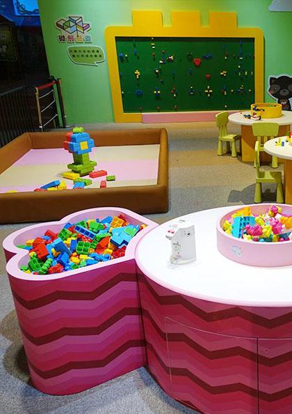 砌.創.益.遊~兒童積木體驗區