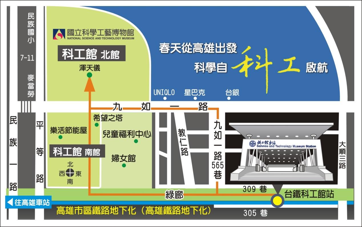科技綠帶・綠能永續─臺鐵科工館車站,啟動全民寓教於樂的學習列車