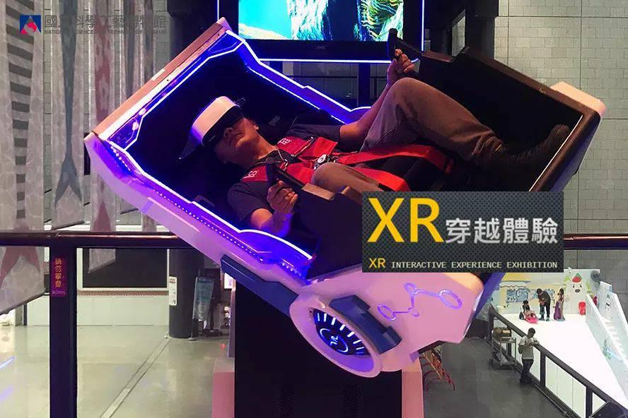 「XR穿越體驗特展」包含XR演進解說、AR互動體驗與VR 360度穿越體驗
