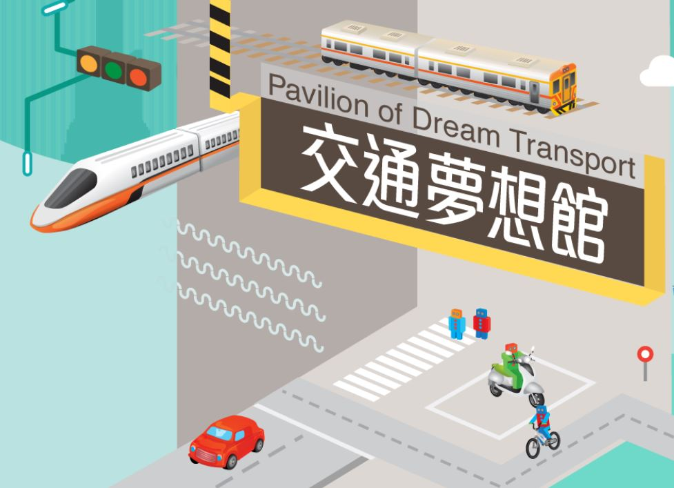 ​Pavilion of Dream Transport