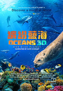 Oceans 3D: Our Blue Planet