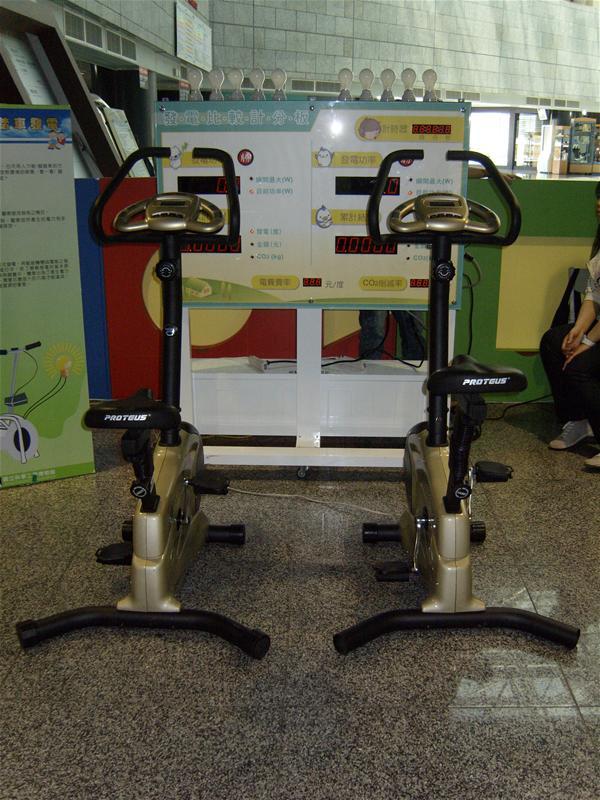 人力能-腳踏車發電