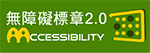 Accessibility AA(open new window)